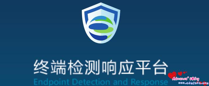 深信服 EDR终端检测响应平台 0day RCE 漏洞